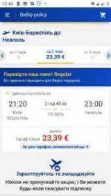 Рейсы в Рим почти ежедневно. Откроют ли Италию для украинцев этим летом